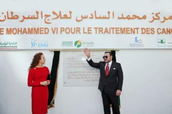 "Photo of فيديو: للا سلمى تحضر إلى جانب الملك عملية تدشين ""مركز محمد السادس لعلاج السرطان"" بالدار البيضاء"