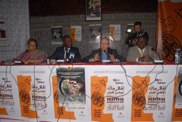 "Photo of انطلاق مهرجان السينما الإفريقية""الفيسباكو"" من مدينة طنجة"