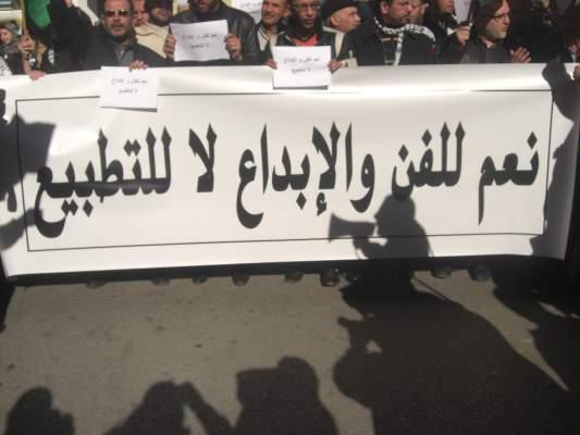 "Photo of بالصور، وقفة احتجاجية بمهرجان طنجة ضد شريط  ""تنغير القدس، أصداء الملاح"""