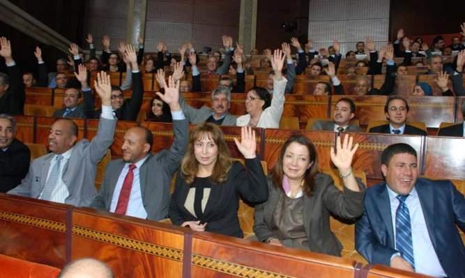 """Photo of مجلة Us News: المغرب كان يسير نحو التطور الديمقراطي قبل ظهور ما يسمى بـ""""الربيع العربي"""""""