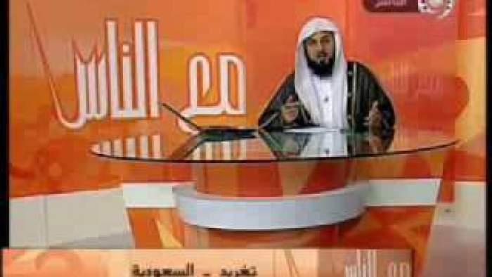 Photo of فيديو: ماذا قال العريفي لبنت تحب شاب ومتعلقة فيه