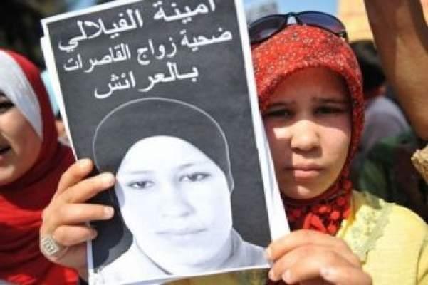 Photo of شبح أمينة الفيلالي يطل من جديد، وفاة شابة على يد زوجها الذي تزوّجها بعد اغتصابها