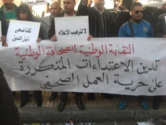 Photo of بالصور: التضامن الصحفي مع ضحي زين الدين