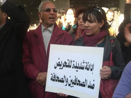 Photo of بالفيديو: شعارات تضامنية مع الصحفية ضحى زين الدين