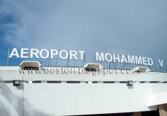 Photo of سلطات مطار محمد الخامس تمنع أربعة برلمانيين أوربيين من دخول المغرب