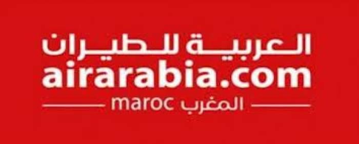 "Photo of العربية للطيران المغرب"" تطلق مبادرة ""سحاب الخير المغرب"" بالتعاون مع جمعية  SOS» قرى الأطفال «"
