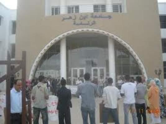 "Photo of اعتقال سبعة طلبة ""قاعديين"" بتهمة التخريب العمدي وإلحاق أضرار مادية بملك الدولة"