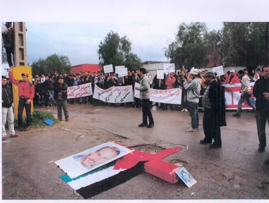 """Photo of تفاصيل أمسية المطالبة بالقصاص لدم الطالب """"أيت الجيد"""" بفاس"""