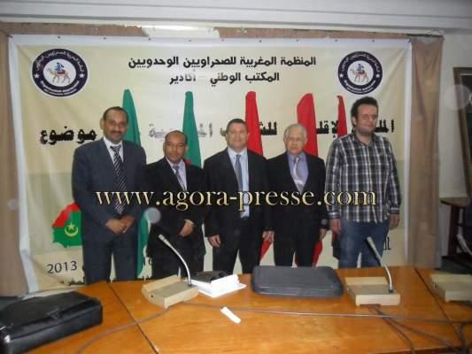 """Photo of """"الأمانة العامة للمغرب"""" في تنسيقية مغاربية ستعمل على اقتراح آليات للاندماج المغاربي"""