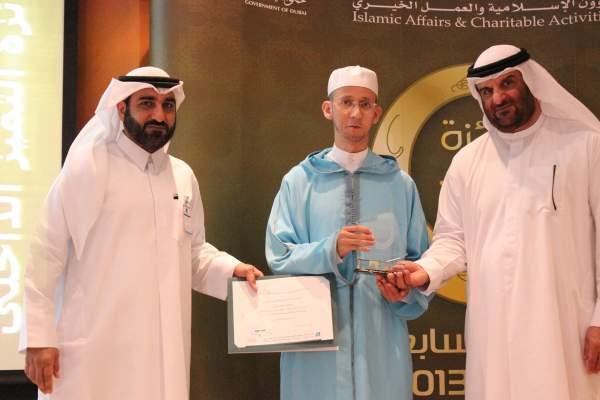 Photo of مغربي يحصد جائزة (الخَطِيب المُتَمَيّز) بأَوقاف دبي