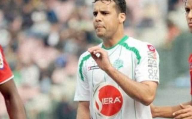 Photo of فريق الرجاء الرياضي يوقف أمين الرباطي إلى أجل غير مسمى