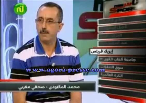 Photo of محمد مغودي: الطاوسي تواطأ مع الجامعة ويجب مساءلة المكتب الجامعي لهدره أموال فقراء المغرب