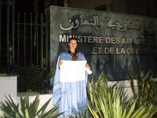 "Photo of المختار بن دغة ولد العمراني لـ""أكورا بريس"": ""قمنا بوقفة احتجاجية ضد قرار الولايات المتحدة"""