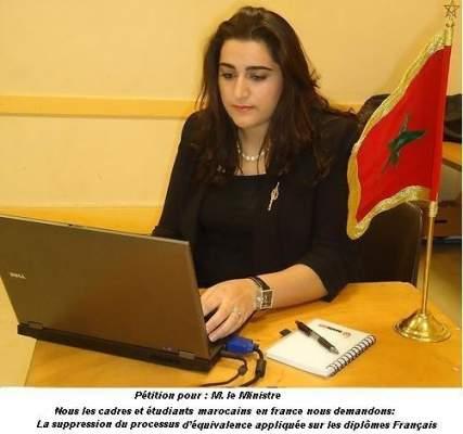 Photo of الطلبة والأطر المغاربة بفرنسا يطالبون بإلغاء مسطرة المعادلة المطبقة على الديبلومات الفرنسية