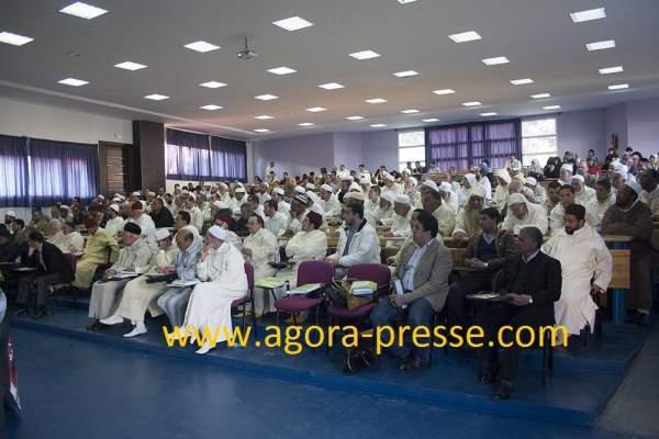 """Photo of ندوة بالعرائش حول موضوع"""" دور علماء الشمال في إحياء التراث"""""""