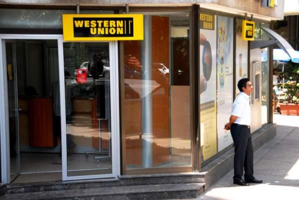 """Photo of وكالة لـ""""ويسترن يونيون"""" تتعرض للسطو بأكادير بعد الاعتداء على أحد المستخدمين بالسلاح الأبيض"""