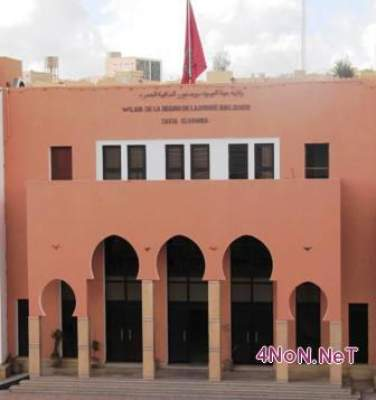 Photo of ولاية العيون: لم يُرخص لأي تظاهرة يوم الأربعاء وفق القانون وكل معاد للوحدة الترابية ممنوع من بطاقة الإنعاش