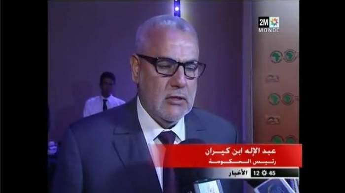 Photo of فيديو:  انطلاق الجمع السنوي للبنك الافريقي للتنمية بمراكش