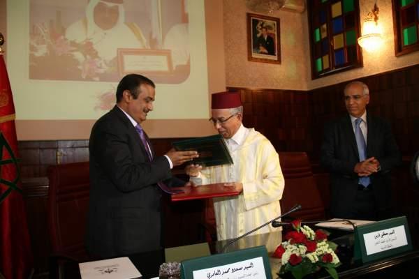 Photo of التوقيع على اتفاقية تعاون وتوأمة بين محكمة النقض في المغرب ومحكمة التمييز في قطر