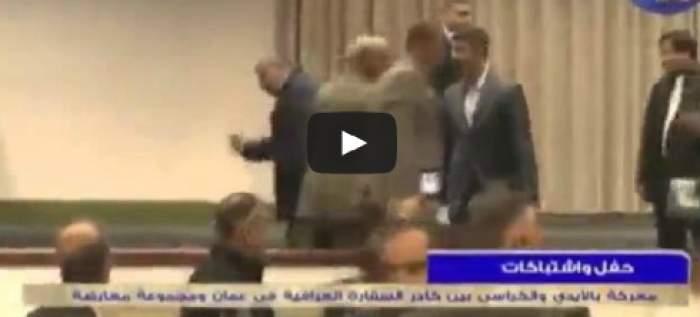 Photo of بالفيديو: معركة بـالكراسي والركل بين مؤيدي صدام وأنصار المالكي
