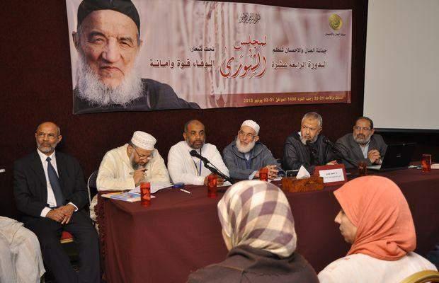 Photo of فكر الاستبداد يعمق تيه بحث العدل والإحسان عن ذاتها السياسية