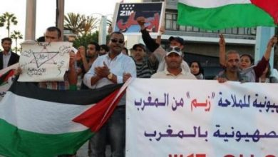 Photo of وقفة جديدة لطرد شركة إسرائيلية من المغرب