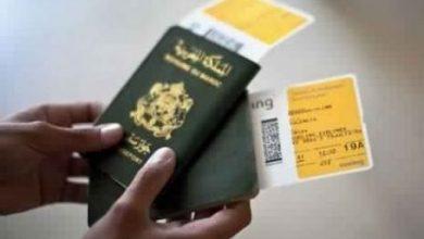 Photo of بالفيديو.. بلاغ رسمي لكل مغربي راغب في السفر الى الخارج