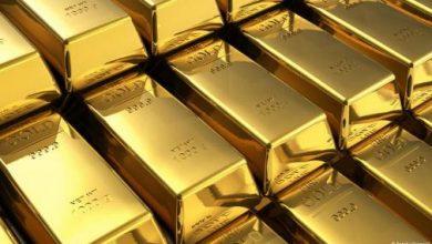 Photo of تراجع سعر الذهب متأثرا بانخفاض أسعار النفط