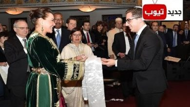 Photo of الأميرة للاحسناء تتسلم باسم الملك جائزة الحرية الممنوحة لمحمد الخامس