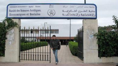 Photo of كلية العلوم القانونية والاقتصادية أكدال بالرباط تطلق مشروع المصحة القانونية لتقديم الاستشارات القانونية للمغاربة مجانا