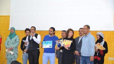 Photo of كلميم: الفيلم التونسي المغربون يفوز بالجائزة الكبرى للفيلم الوثائقي