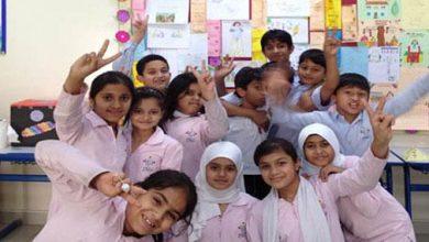Photo of التوقيع على بروتوكول لاستقطاب أطر تعليمية مغربية للتدريس في قطر
