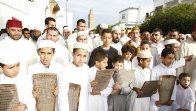 Photo of صلاة الاستسقاء بالمسجد الأعظم بسلا بحضور ولي العهد الأمير مولاي الحسن