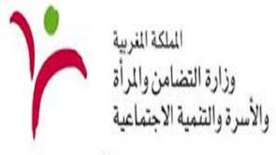 Photo of المغرب يعول على الوساطة الأسرية للحماية المجتمع من التفكك الأسري
