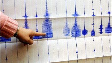 Photo of ما هي الدول الاكثر تعرضا للزلازل في العالم؟