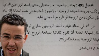 Photo of هشام المنصوري: جا يشدّ في البوليس هو يحركَ راسو…