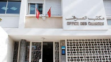 Photo of مكتب الصرف: تراجع الفاتورة الطاقية في المغرب بنسبة 28 % نهاية 2015