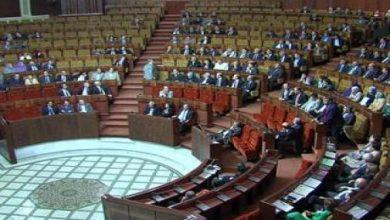 Photo of تقاعد البرلمانيين سينهار بحلول 2023