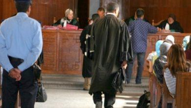 """Photo of مثول تركيين أمام استئنافية الرباط في قضية قرصنة المكالمة الهاتفية والارتباط ب """"داعش"""""""