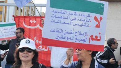 Photo of النقابات تتحدث عن نجاح ساحق للإضراب العام والحكومة تشكك
