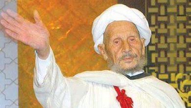 "Photo of وفاة ""المايسترو"" موحا والحسين أشيبان عن عمر يناهز 113 عاما"