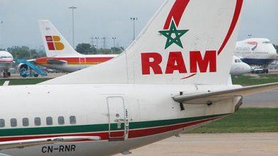 Photo of لارام :منع بطاريات ليثيوم-أيون في عنابر الشحن على الطائرات