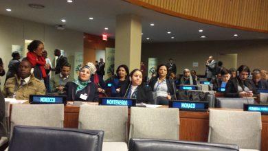 Photo of الحقاوي تستعرض بنيويورك الآليات المؤسساتية الوطنية لتمكين المرأة المغربية