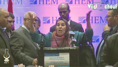 Photo of تعرف على ما قالته المرأة التي ظهرت في لقاء بنكيران بوجدة