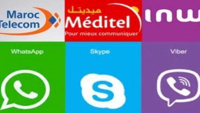 """Photo of الحملة ضد شركات الاتصالات تكبدها خسائر """"مهمة"""" ونشطاؤها يواصلون التصعيد"""