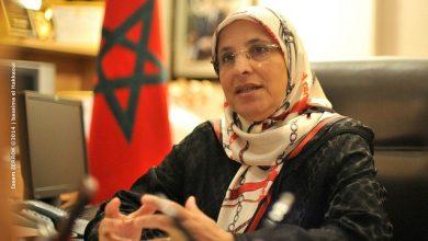 Photo of الحقاوي: الحكومة عازمة على اعتماد مخطط عمل للنهوض بحقوق الأشخاص في وضعية إعاقة