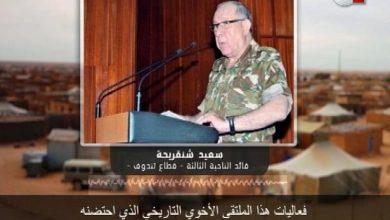 "Photo of ""ويكيليس"" تفضح العلاقة السرية بين الجزائر والقاعدة لضرب أهداف مغربية"