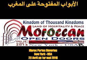 Photo of المغرب يقيم بنيويوك أول معرض للاحتفال بمرور 239 سنة من الصداقة المغربية-الأمريكية