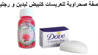 Photo of وصفات مغربية صحراوية للعروسات كتبيض اليدين و الرجلين