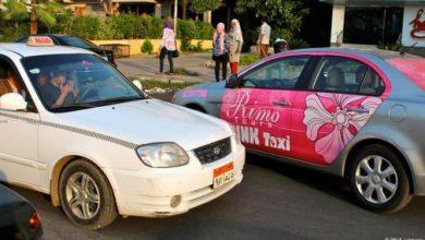 """Photo of """"التاكسي الخاص"""" لمواجهة التحرش ضد النساء في مصر"""